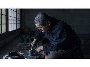 【岡山・備前市】SETOUCHI 匠 COLORS 備前焼~窯元で匠の技を見学 歴史を学び、ろくろを体験する~