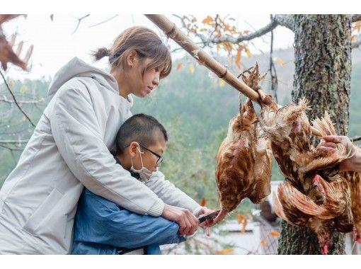 【京都・美山】畑から食卓までを学ぶ!~美味しく食べるを体験する1泊2日~