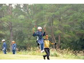 【長野・伊那谷】大人も子供もひとりで飛んでみる体験!パラグライダー体験
