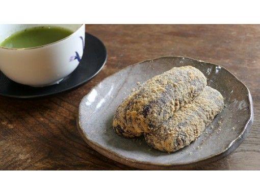 【オンライン体験】沖縄・宮古島からちゅら恋紅芋を使った 紅芋餅を食べよう♪~事前に材料をお届けいたします~の紹介画像