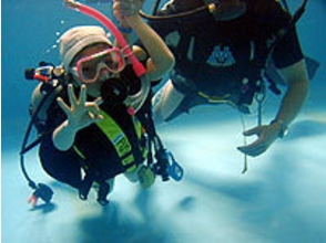 [10-year-old less than the target! Okayama] of less than 10-year-old child and a diving experience course (pool)