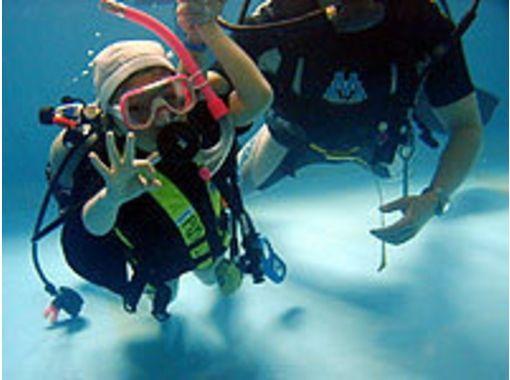 【10歳未満対象!岡山】10歳未満のお子様とダイビング体験コース(プール)