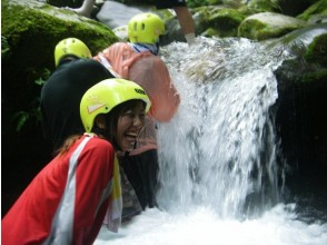 [Tottori] Let's make memories of summer vacation! Learning and playing, studying abroad in Tottori for 3 nights and 4 days [P017170]