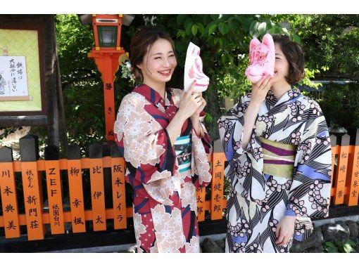 【京都・京都タワーサンド店】スタンダード浴衣レンタルプランの紹介画像