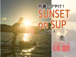 [Shiga / Lake Biwa] SUNSET on SUP
