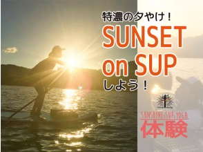 [滋贺/琵琶湖] SUP上的日落