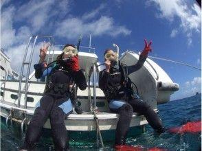 【沖縄・慶良間】慶良間諸島体験ダイビング(半日コース)