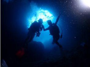 """[오키나와 파랑의 동굴 체험 다이빙] ✨ 오키나와 가장 인기있는 푸른 동굴 ✨ 처음이라도 안심의 """"전세""""투어 ✨GoPro 사진 동영상 몇 장이라도 무료! 먹이 무료!"""