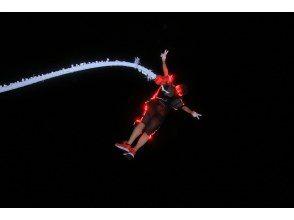 【群馬・八ッ場】7月17日(土)限定開催!八ッ場大橋で高さ45m!八ッ場ナイトバンジー!