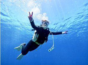 【北谷町/送迎OK】★★開催地おまかせで楽しむ!2ビーチ体験ダイビング★★【1名様OK・当日対応・水中撮影付き】
