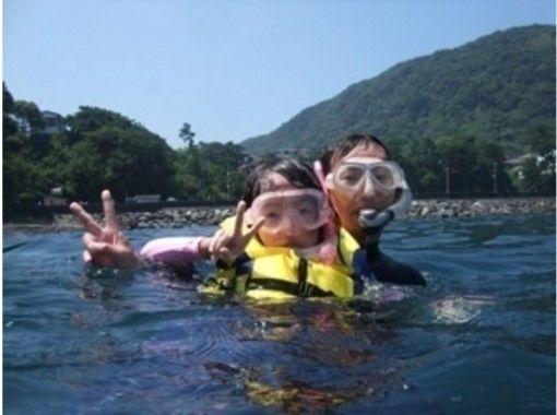 [静岡Futo Yokobama]兒童浮潛體驗計劃(全日遊)の紹介画像