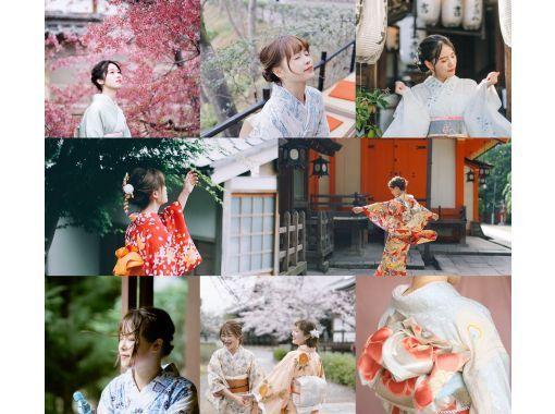 【京都・ 祇園】初めての着物体験!着付けで散策でも撮影でもOKです! の紹介画像