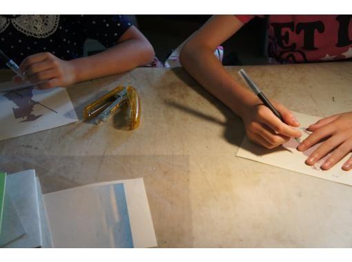 【和歌山・田辺市龍神村】伝統の柿渋紙を使った豆色紙作り
