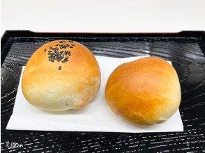 あんパン作り体験【世界のパン食べ比べ付き】