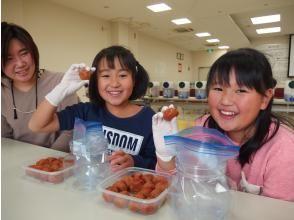 【和歌山・みなべ町】マイ梅干し作り体験~世界にひとつだけの梅干しをつくりませんか?