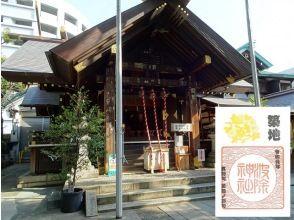 "Tour by boat with a tour conductor who likes Goshuin! Namiyoke Shrine ""Chuyo no Sekku"" Goshuin & Mitsui family-related shrine tour ~ Tsukiji popular nigiri sushi 13 pieces ~ [P017207]"