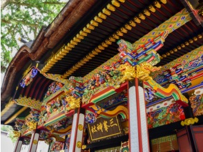Go by limited express train Laview! Bus tour to visit Mitsumine Shrine & Chichibu Shrine in the sky-with Chichibu's specialty sweets- [3 dense countermeasure tour] [P017201]