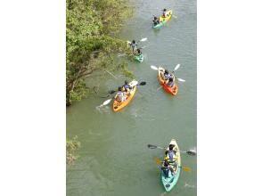 \ ★ Up to 80% OFF! ★ / 《Mangrove Kayak》 [Okinawa / Kadena] GoPro Photo Present! Special price limited to Okinawans!