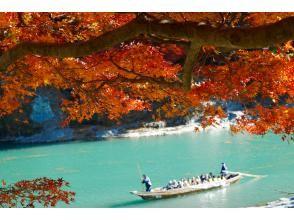【東京発】紅葉の長瀞川下りと、風情あふれる小江戸・川越散策たっぷり120分★日帰りバスツアー DBB1