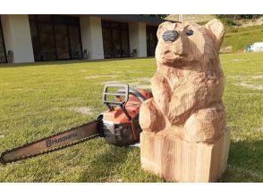 【三重・多気】チェーンソーアートでクマの木彫り体験♪しっかりレクチャーで初心者でも安心◎大迫力の体験!
