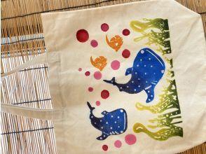 【美ら海水族館近く】沖縄の伝統工芸『紅型トートバッグを作ろう!』約1時間 ファミリー、カップル、お子さまの体験にもオススメ