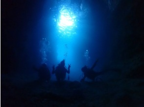 [오키나와 파랑의 동굴 팬 다이빙] ✨ 오키나와 가장 인기있는 푸른 동굴 ✨ 팬 다이버 만의 즐거움 ✨GoPro 사진 동영상 몇 장이라도 무료! 먹이 무료!