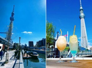[Departure and arrival at Tokyo Mizumachi®] Includes a mocktail cruise one drink (mocktail) made by a top-class bartender in the summer!