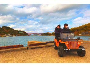 [Kumamoto / Amakusa] Mini Jeep 1-hour experience tour