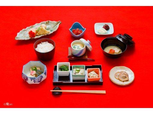 【朝から京都の仕出し文化を体験!!】京都で味わう老舗仕出し割烹の朝食会席~深煎りほうじ茶付~の紹介画像