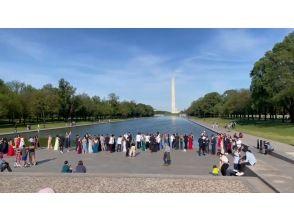 [Virtual Tour] Washington DC Cherry Blossom & Greenery Walk