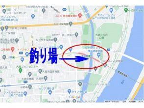 【東京・江東区】大きな橋の下でお手軽なハゼ釣り体験と棲息調査に参加-てぶらOK