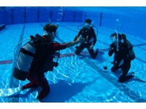 【初心者向け】PADIディスカバー・スクーバ・ダイビング(体験ダイビング)の画像