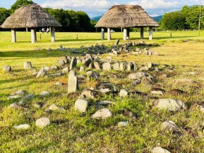 [Kazuno City, Akita Prefecture] Limited to 9/12! Online tour of Kazu at home Oyu Stone Circles World Heritage registration commemorative project!