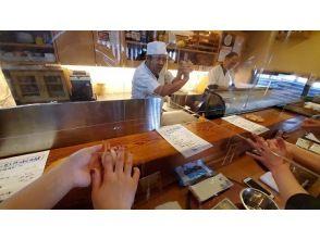 【広島・福山】2021年11月30日開催! うんちく若大将の寿司体験