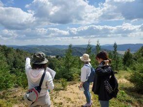 【広島・福山】2021年9月25日・10月18日開催! 福山に西日本最大級の古墳群が!『御領古墳群』でハイキングツアー(約3km・120分)