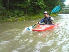 [Hokkaido ・ Tokachi] Let's taste a sense of accomplishment going down the torrent! River Kayak Experience (half-day course)