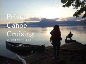 【北海道・千歳市】 特別な思い出を ガイド同乗プライベートカヌー