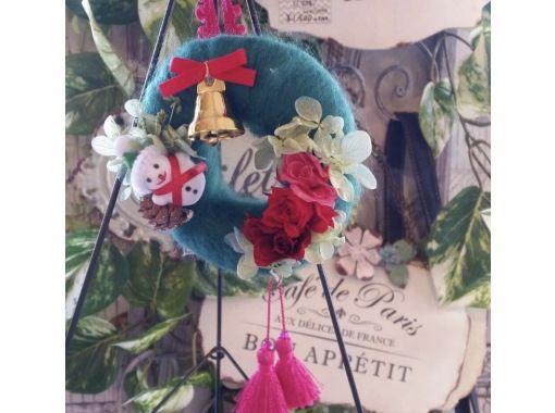 "[From Miyagi / Sendai] ""Wreath of wool felt"" ⋰ Christmas version ❕ Handmade experienceの紹介画像"