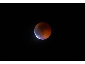 【栃木・奥日光】男体山から赤銅色の月が昇る!月食鑑賞ツアー【1日限定開催】