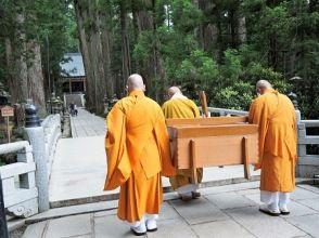 【和歌山・高野山】プライベート奥之院デイツアー!清々しい朝の奥之院へ  弘法大師・空海様に参拝しに行きませんか?