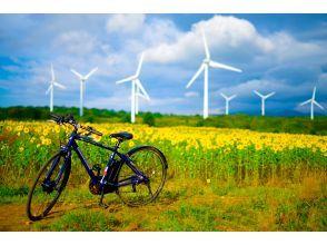 【福島県・猪苗代】【1日1組限定】特別な景色をあなただけに!布引高原ひまわりロードをいくサイクリングプラン(お土産付き)