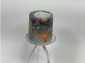 【미야기 · 센다이 발】 좋아하는 꽃 자재 (프리 자 브드 후라)에서 세계에서 단 하나의 보태니컬 캔들 (L 사이즈 : 직경 약 8.5cm)을 만듭시다!