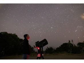 【和歌山・みなべ】海辺の熊野古道で楽しむ星空体験ツアー