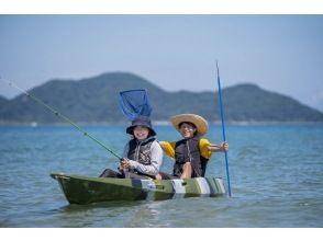 【福岡・福津市】福間、津屋崎海岸で2人乗り4時間カヤック体験!釣りもできます!