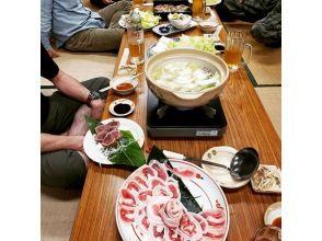 나가사와 고기 상점
