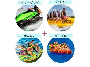 【和歌山・南紀白浜】海を大満喫!!部長コース