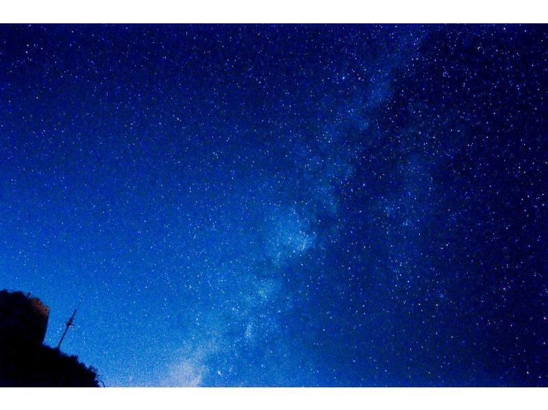 【オンライン体験】ご自宅から参加で石垣島美ら星リモートツアーの紹介画像
