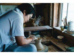 【石川・小松市】多様な九谷焼の成形方法を見学しながら、職人キブンでろくろ体験