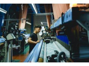 【石川・小松市】モナリザからジャカード王子の宝物まで、最新鋭の織物工場を見学