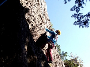 "【Shiga】 ★ Beginner's recommendation ★ ""Rock climbing"" Picture of Higara Mt. Lion rock (VER-1)"